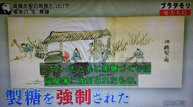 f:id:morifumikirikita319:20170305042233j:image