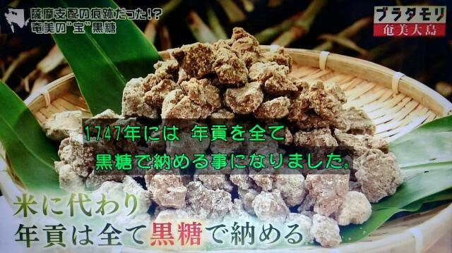 f:id:morifumikirikita319:20170305042248j:image