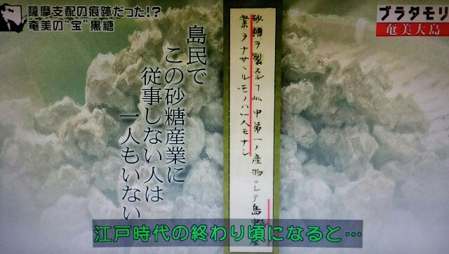 f:id:morifumikirikita319:20170305042301j:image