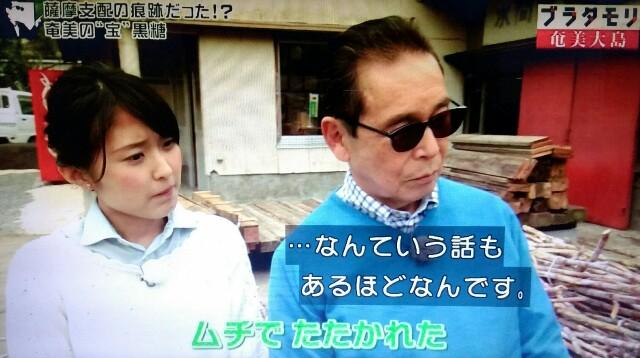 f:id:morifumikirikita319:20170305042323j:image