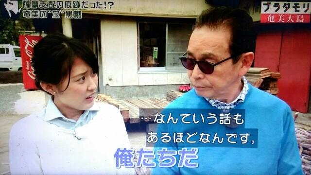 f:id:morifumikirikita319:20170305042338j:image