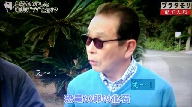f:id:morifumikirikita319:20170305045835j:image