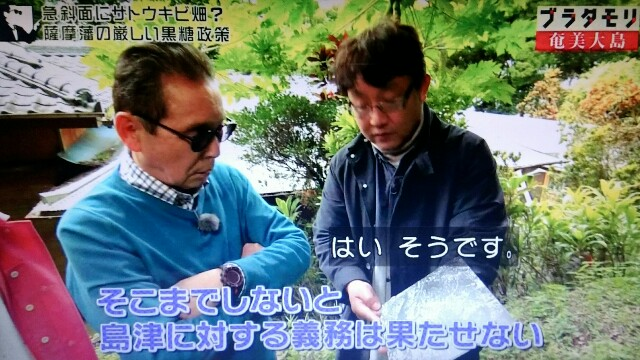 f:id:morifumikirikita319:20170305050057j:image