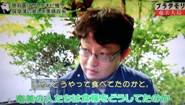f:id:morifumikirikita319:20170305050255j:image
