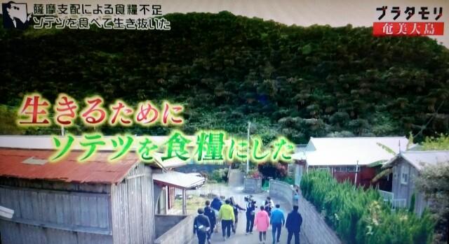 f:id:morifumikirikita319:20170305050409j:image