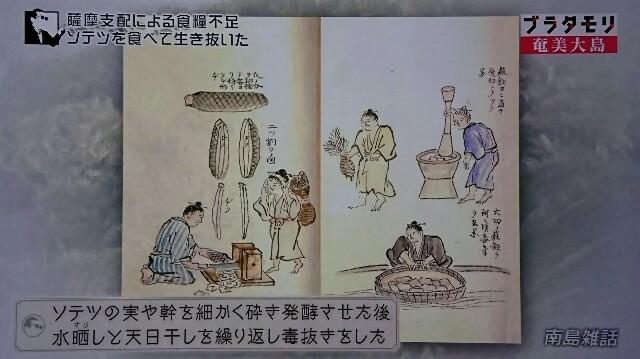 f:id:morifumikirikita319:20170305050534j:image