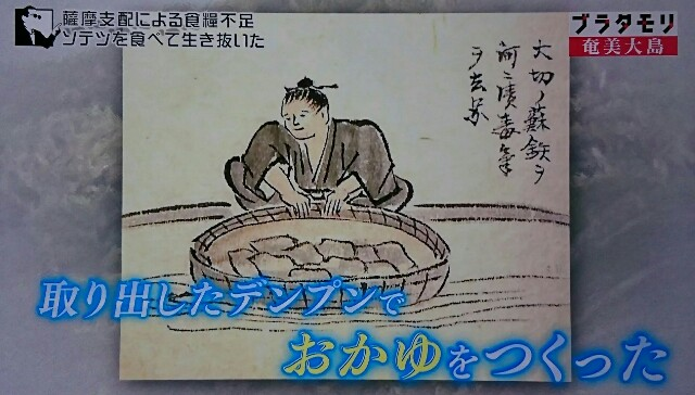 f:id:morifumikirikita319:20170305050543j:image