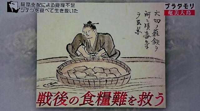 f:id:morifumikirikita319:20170305050551j:image