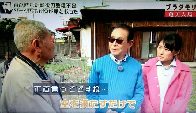 f:id:morifumikirikita319:20170305050627j:image