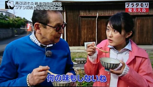 f:id:morifumikirikita319:20170305050659j:image