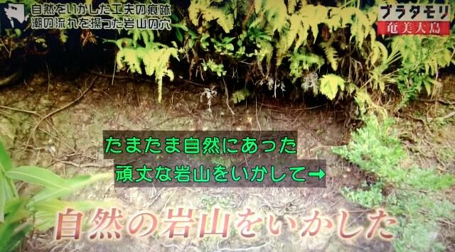 f:id:morifumikirikita319:20170305133109j:image