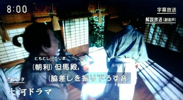 f:id:morifumikirikita319:20170312212529j:image