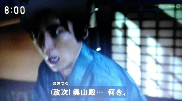 f:id:morifumikirikita319:20170312212551j:image