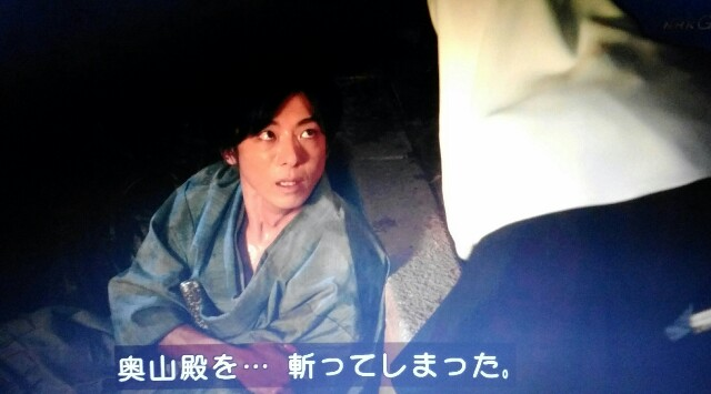 f:id:morifumikirikita319:20170312212633j:image