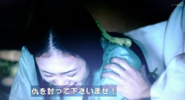 f:id:morifumikirikita319:20170312212841j:image