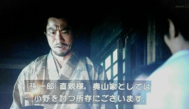 f:id:morifumikirikita319:20170312212858j:image