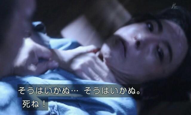 f:id:morifumikirikita319:20170312212953j:image