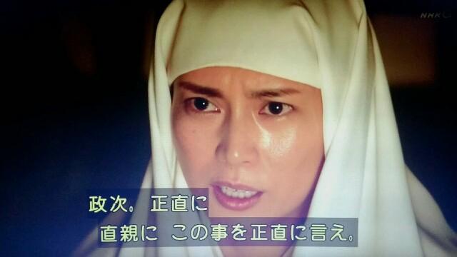 f:id:morifumikirikita319:20170312213107j:image