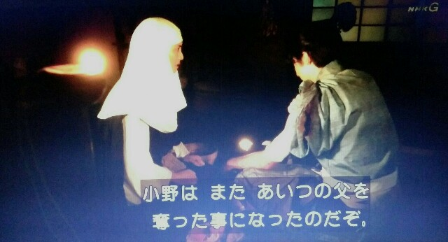 f:id:morifumikirikita319:20170312213118j:image
