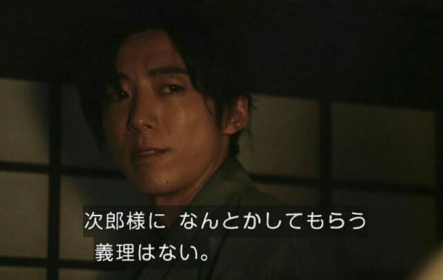 f:id:morifumikirikita319:20170312213200j:image