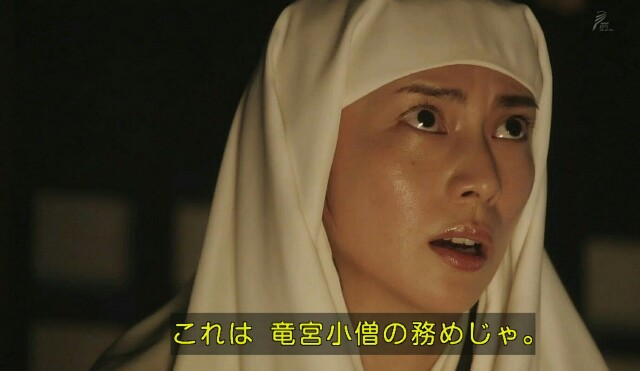 f:id:morifumikirikita319:20170312213217j:image