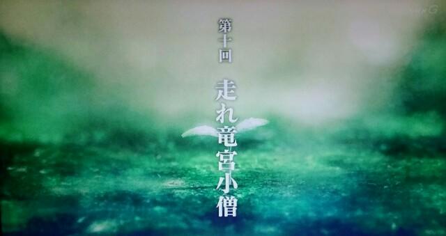 f:id:morifumikirikita319:20170312213232j:image
