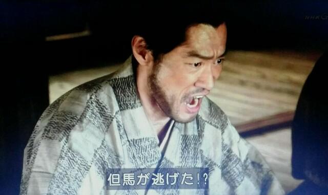 f:id:morifumikirikita319:20170312214219j:image