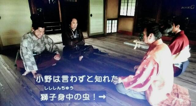 f:id:morifumikirikita319:20170312214238j:image