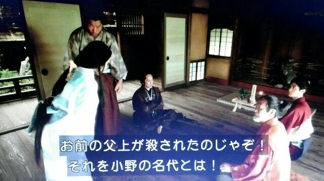 f:id:morifumikirikita319:20170312220359j:image