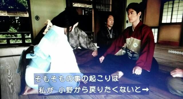 f:id:morifumikirikita319:20170312220420j:image