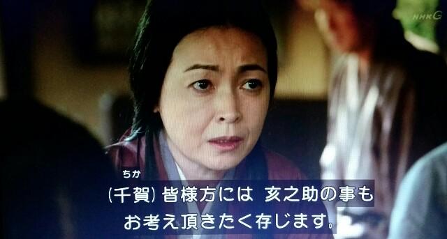 f:id:morifumikirikita319:20170312220507j:image