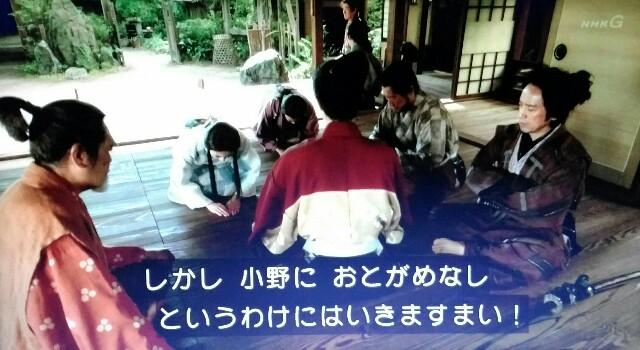 f:id:morifumikirikita319:20170312220533j:image
