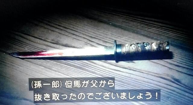 f:id:morifumikirikita319:20170312220606j:image