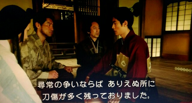 f:id:morifumikirikita319:20170312220618j:image