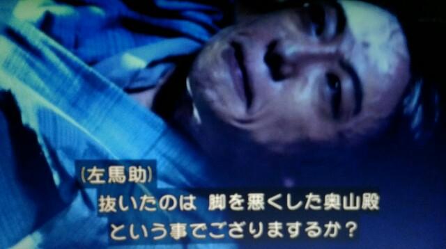 f:id:morifumikirikita319:20170312220631j:image