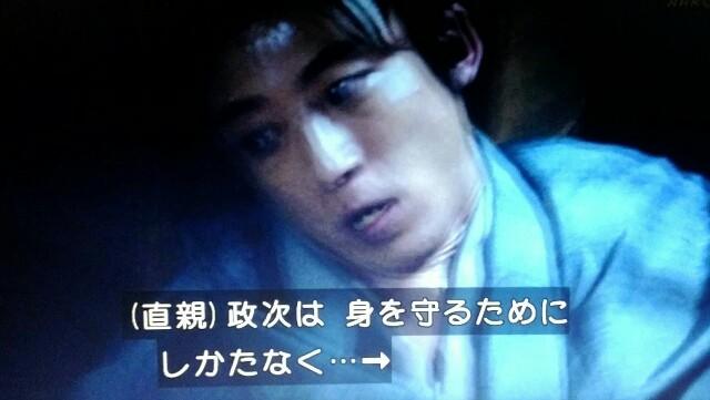 f:id:morifumikirikita319:20170312220642j:image