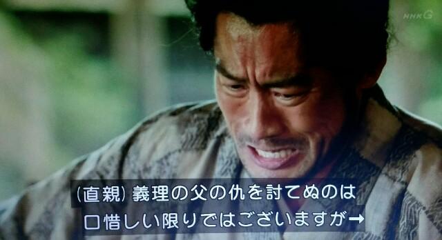 f:id:morifumikirikita319:20170312220653j:image