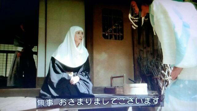 f:id:morifumikirikita319:20170312231236j:image