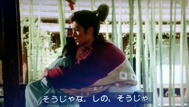 f:id:morifumikirikita319:20170312231315j:image