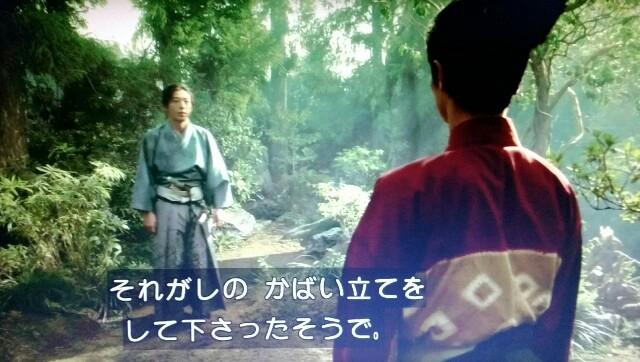 f:id:morifumikirikita319:20170312231354j:image