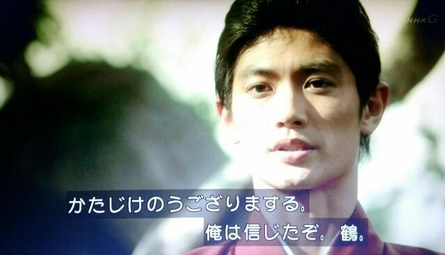f:id:morifumikirikita319:20170312231420j:image
