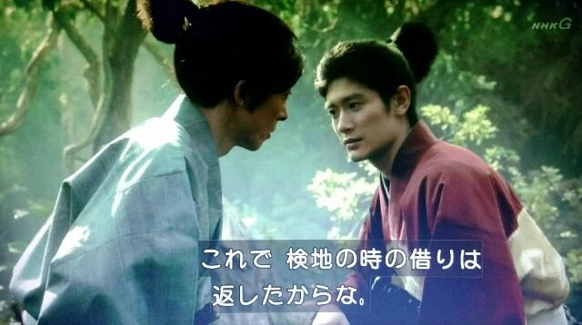 f:id:morifumikirikita319:20170312231459j:image