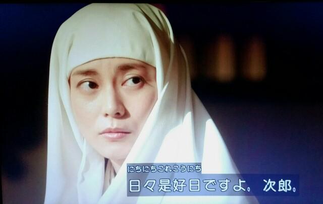 f:id:morifumikirikita319:20170312231555j:image