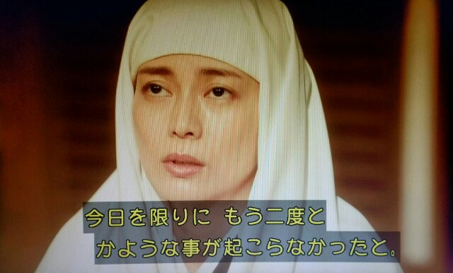 f:id:morifumikirikita319:20170312231619j:image