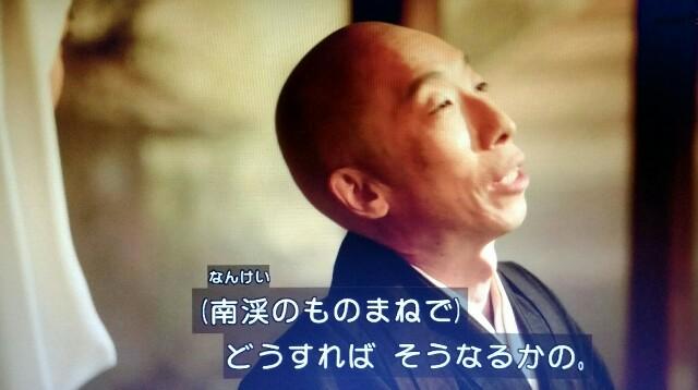f:id:morifumikirikita319:20170312231639j:image