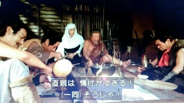 f:id:morifumikirikita319:20170312233545j:image