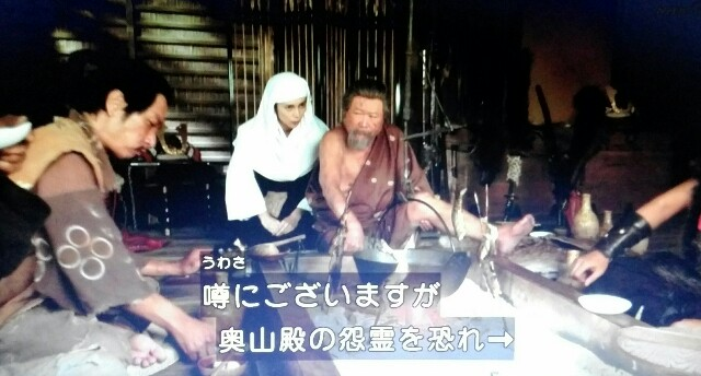 f:id:morifumikirikita319:20170312233559j:image