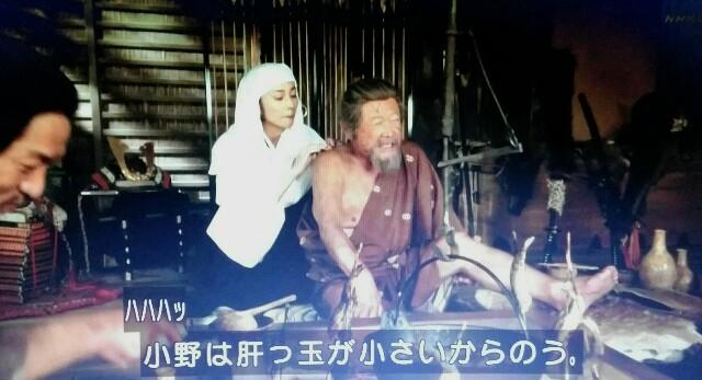 f:id:morifumikirikita319:20170312233623j:image