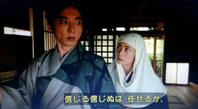 f:id:morifumikirikita319:20170312233705j:image