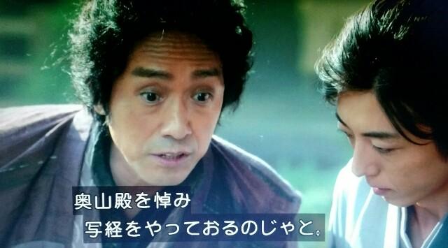 f:id:morifumikirikita319:20170312234703j:image
